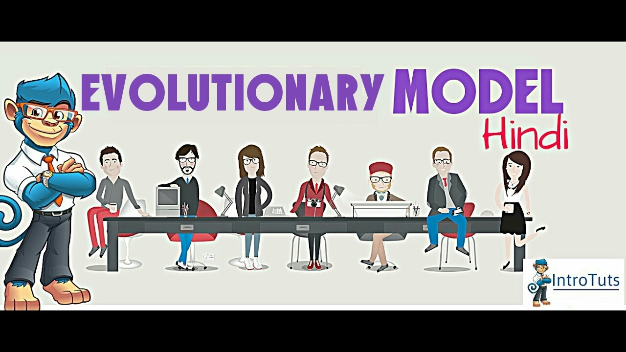 Evolutionary model in software engineering in hindi youtube ccuart Gallery