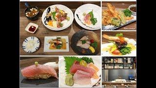 【竹北美食週記】鮨小月壽司,江戶前壽司的時髦變身!充滿個人風格的無菜單日式料理。瓷盤上的浪漫情懷。創意烹調鮮爽好滋味