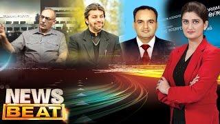 Apno Ki Qurbani   News Beat   SAMAA TV   Paras Jahanzeb   29 Oct 2016