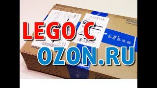 LEGO с OZON.RU.