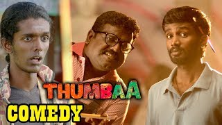 Thumbaa Tamil Movie Comedy | Darshan | Dheena | Keerthi Pandian | KPY Bala | Latest Tamil Comedy