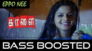Eppo Nee Enna | BASS BOOSTED | STR | GV Prakash | Kaalai Songs