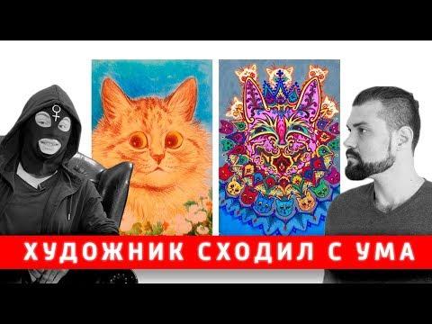 Вопрос: Почему любовь к кошкам рассматривают как психическое расстройство?