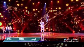 Star Academy 10 Prime 11 - انا مو ولهان - عبد السلام الزايد في البرايم 11 من ستار اكاديمي 10