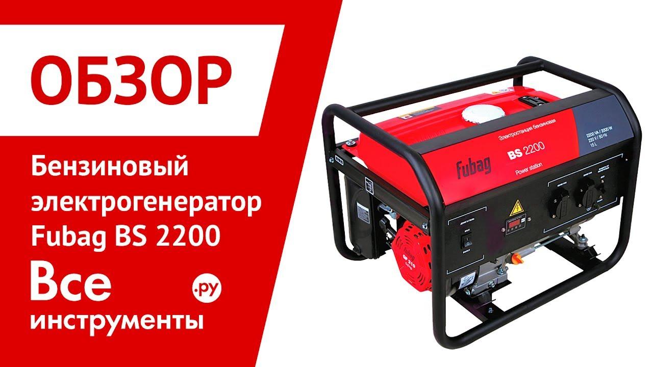 Бензиновый генератор HUTER DY3000L, 220 В, 2.5кВт [dy3000l ] - YouTube