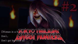 Tokyo Twilight Ghost Hunters - Walkthrough - Episode 2: