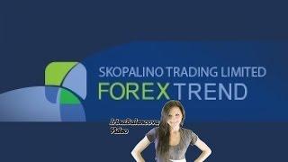 Регистрация на  Forex Trend - как открыть счёт