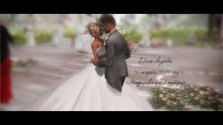 Романтическая свадьба 16 марта 2019 года