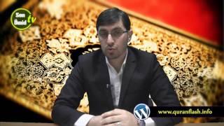 Hacı İlkin Qurani-Kərimin tarixi (1)
