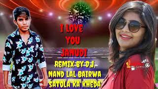 Music raju rawal top new song 2020 i love you janudi remix by dj nand lal bairwa satola ka kheda m,7568592973 हमारा चेनल को सब्सक्राइब जरूर करें दोस्तों