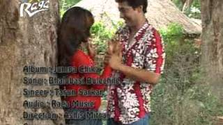 Bhalobasi Bolechile || Bangla Songs 2014 || Bengali Sad Songs || Official HD Video