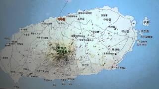 제주 남해고속카훼리7호 배안에서의 모습들