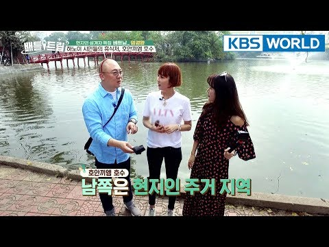 Hoan Kiem Lake is the busiest place in Hanoi!  [Battle Trip/2018.04.15]