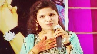 Shazia Gul - Tak Tak Raha Ankhiya Thakiya