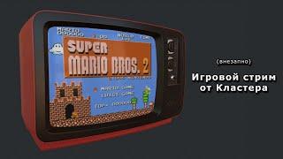 Играем в Super Mario Bros. 2 (J)