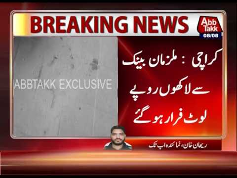 Karachi: Branch Manager Of Bank Killed In Robbery