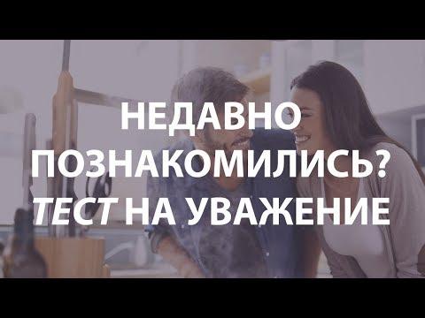 Гиг Видео - Парни познакомились с молодой шлюшкой по