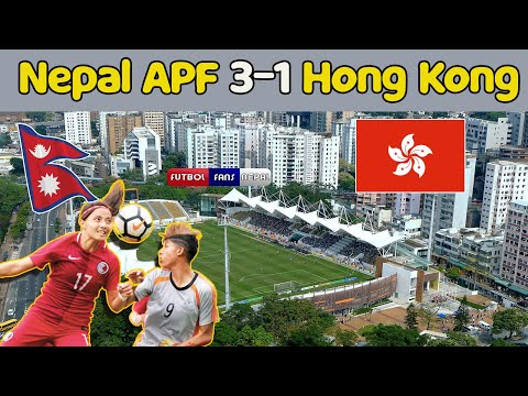 Nepal APF VS Hong Kong 3-1 ★ Friendly ★ 2018/02/19