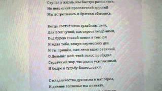 А С Пушкин 19 октября Прочтение Pushkin 19 Oktober