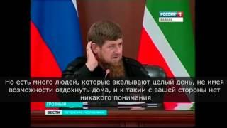 Растущий протест населения Чечни вынудил Кадырова пересмотреть газовую политику