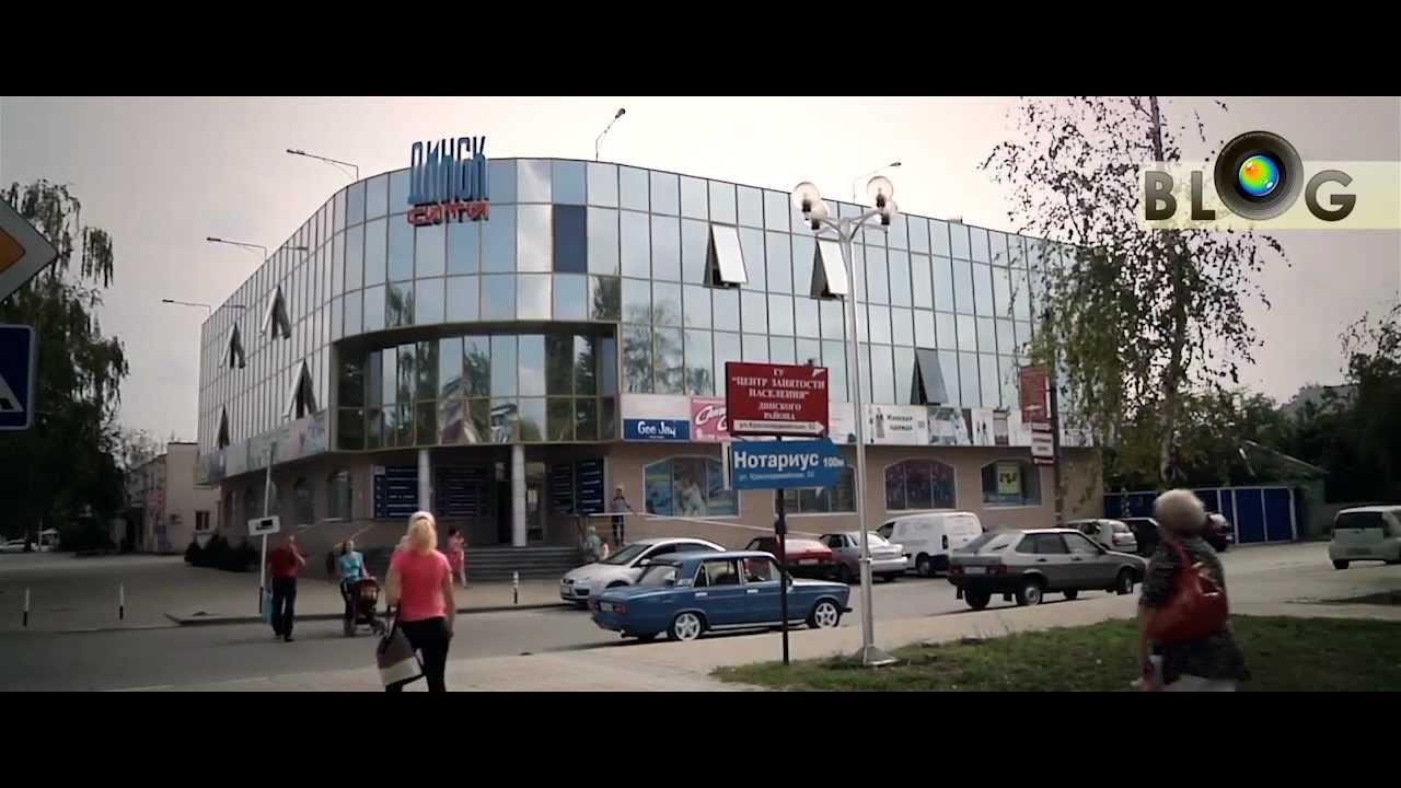 динская станица краснодарский край фото