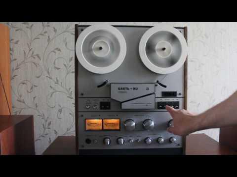 Магнитофон Илеть-110 стерео. Воспроизведение. Tape recorder Ilet-110 stereo. Playback