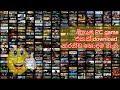 Download any PC games free | Sinhala