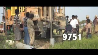 NTR Jalasiri Video