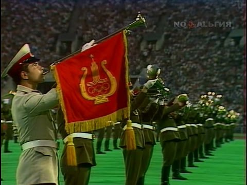 Soviet Army Band Show, Moscow Olympics 1980