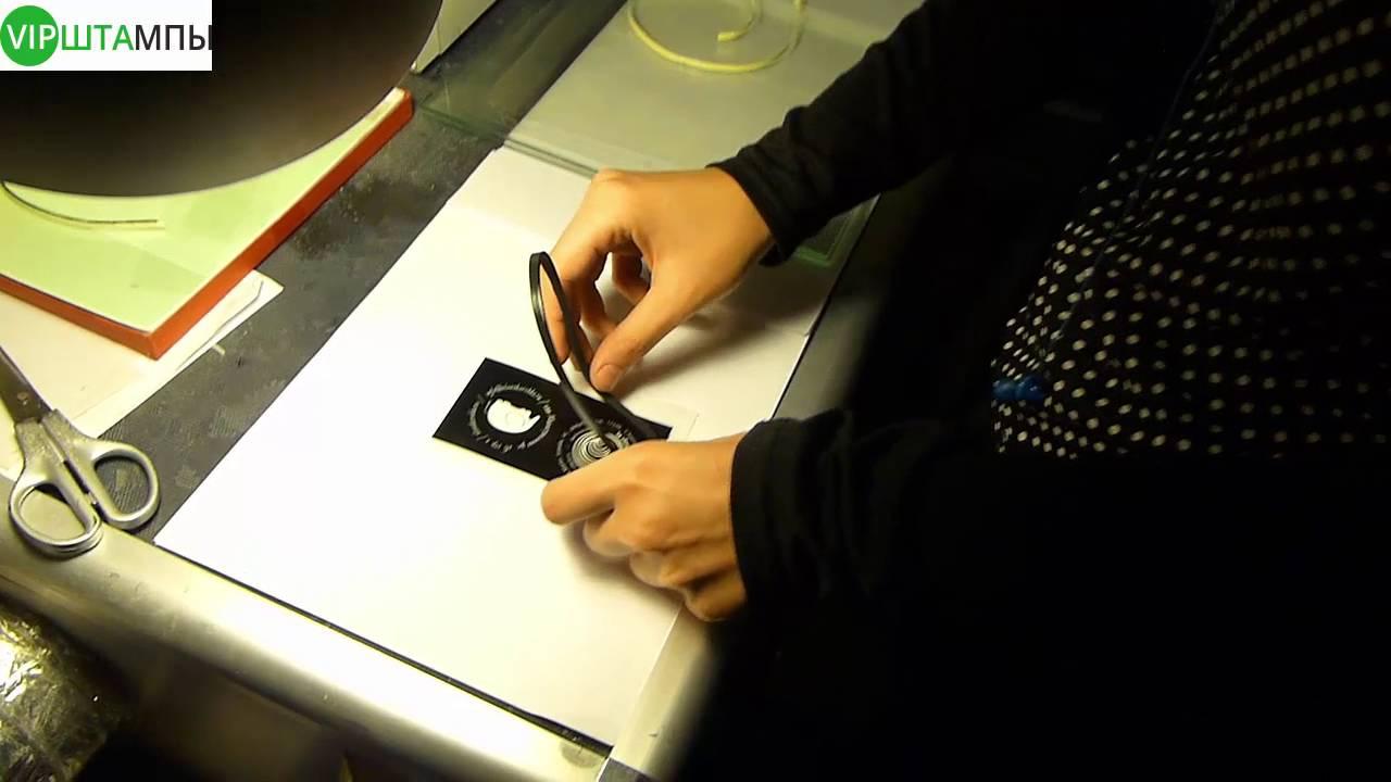 Технология изготовления печатей из фотополимера
