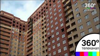 """У обманутых дольщиков ЖК """"Авиатор"""" в Химках появился повод для оптимизма"""