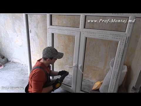 видео: Монтаж ПВХ-окон на пластины