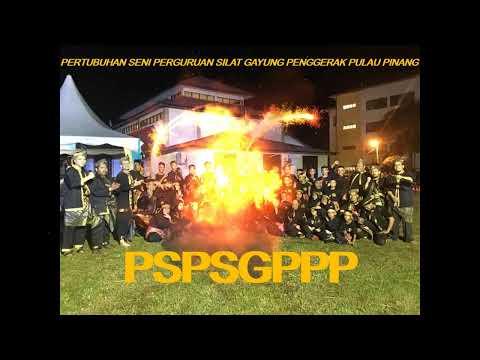 PSPSGPPP - MASJID