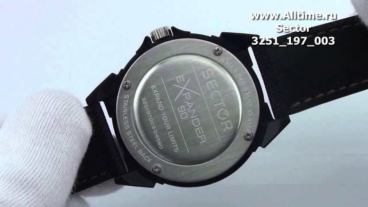 55ef7e7f Мужские наручные швейцарские часы Sector 3251_197_003 - YouTube