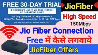 JioFiber Connection Free 30Days Trial Free Data Free Set Up Box Jio  JioFiber Benefits High Speed