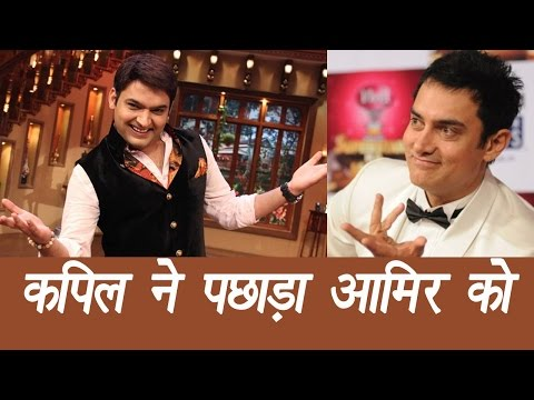 Kapil Sharma beaten Aamir Khan on Forbes Celebrity 100 list   FilmiBeat