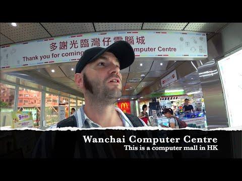 inside-a-computer-mall-hong-kong-🇭🇰