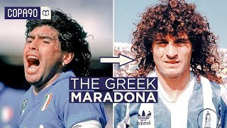 The Greek Maradona | The Best Player You've Never Heard Of