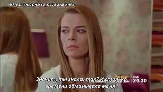 1-й анонс к 32-ой серии, (рус. суб.)