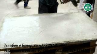 Производство изделий из стеклофибробетона(, 2016-05-05T04:11:33.000Z)