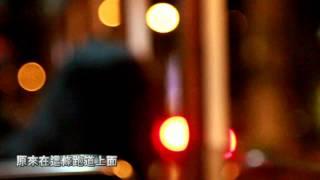 九龍三育中學第二屆全港中學微電影大賽參賽影片《平行、終點……