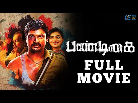 Pandigai Tamil Full Movie | Krishna | Anandhi