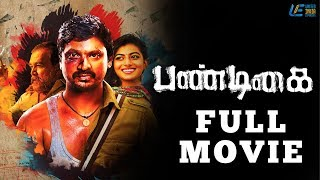 Pandigai Tamil Full Movie