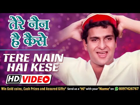 Tere Nain Hai Kese Song | तेरे नैन है कैसे | Aasmaan (1984) | Rajiv Kapoor | Divya Rana | Love Song