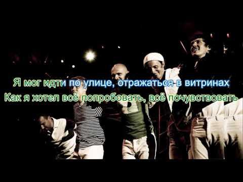 Brainstorm - На Заре - Live Instrumental Karaoke Version - Na Zare