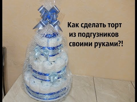 Торт для ребенка 1 год своими