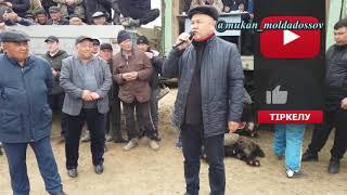 Самит мырзанын елден бата алу кокпар тойы Бөлім 1 Кокпар Кызылорда