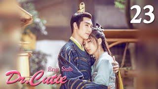 [ENG SUB]Dr. Cutie 23 (Sun Qian, Huang Junjie)(2020)