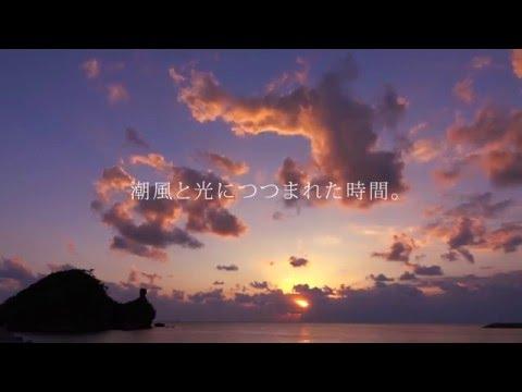 real life in islands ~沖縄の離島~ スペシャルムービー 久米島ver.【リトハク】