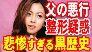 チャンネル登録お願いします! ⇒http://bit.ly/2jsbZIn 歌姫・倉木麻衣...